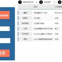 梦辕互联专业生产销售供应最优惠的广州服装批发、服装批发网忠实