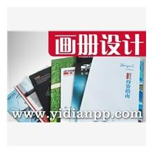 广州画册设计超值实惠价,尽在广州意观品牌设计机构