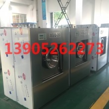 供应工业洗衣机,洗涤机械,洗涤设备,洗衣房设备,洗衣设备