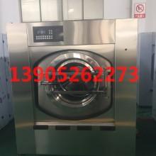 供应洗涤设备,水洗设备,洗衣设备,工业洗衣机,洗衣房设备