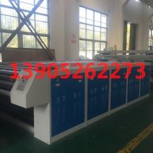 供应南京医院洗衣房设备价格,卫生院洗衣房设备报价