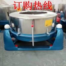 供应泰州工业洗衣机价格,泰州水洗机价格,泰州洗涤机械厂家