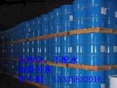 品牌26号白油性能介绍|东莞惠州26号白油厂家|好货才推荐