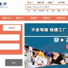 服装批发网|梦辕互联服装批发网站服务完善,夏不为利!