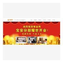 肇庆市深圳大众在线专业从事p2p网贷的利息、p2p投资人数、