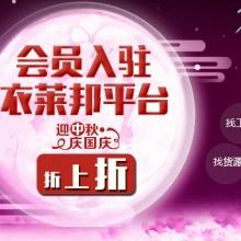 梦辕互联提供专业广州服装批发网服务,用心服务于客户