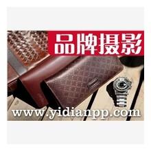 广州意观品牌设计机构提供全面的广州LOGO设计服务,消费者满