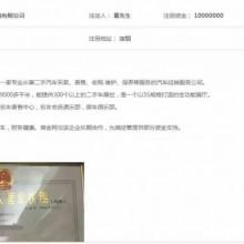 搜易贷找呼和浩特市深圳大众在线,价格合理,经济实惠