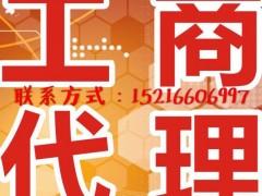 低价转让上海的资产管理公司