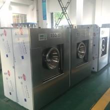 供应工业洗衣机厂家价格,全部不锈钢水洗机价格,洗涤机报价