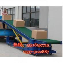 大型自动装车皮带机 带式输送机厂家 江苏 y6