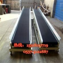大型自动装车上料输送机带式输送机价格 y6