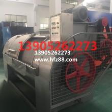 供应滤布工业洗衣机价格,洗滤布工业洗衣机