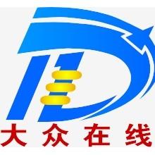 深圳大众在线短期高收益理财,高端正品,品质安心贷首选