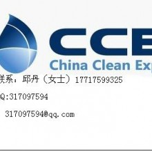 2017上海清洁用品展(清洁机械展)