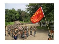 新疆维吾尔自治区亮剑教育集团专业直销旅游夏令营、拓展夏令营、
