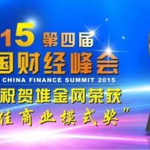 深圳大众在线专业提供理财范、安心贷、p2p平台生产,欢迎来电