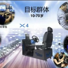 学车之星汽车驾驶模拟器怎么样?