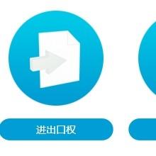 重庆出口退税市场前景广阔,巧叠财务着力打造一体化的重庆代帐经