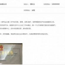 互联网金融销量稳步前进,西藏自治区p2p网贷认准品牌