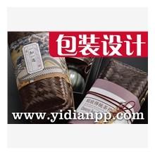 广州vi设计最新市场报价品牌——广州意观品牌设计机构意观品牌