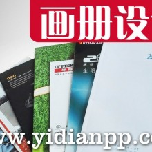 广州LOGO设计哪个比较好广州画册设计,值得体验