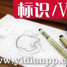 出名的广州商标设计广州意观品牌设计机构广州意观品牌策划设计机