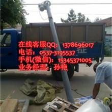 矿粉螺旋加料机 移动式蛟龙上料机 自吸式圆管提升机
