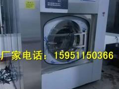 大型洗涤设备价格 宾馆100公斤洗衣机参数
