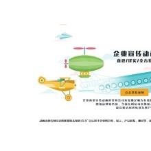 橡胶果实动漫专业从事深圳MG动画制作公司、动画广告宣传片制作