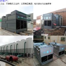 山西 河南  新疆 内蒙古 宁夏 甘肃闭式冷却塔厂家
