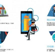 深圳三维动画制作销售,橡胶果实动漫提供一站式的flash动画