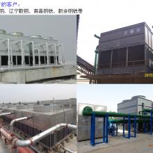 北京 天津 上海 重庆 河南 江苏 闭式冷却塔报价