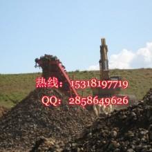 沙子槽型输送机厂家 承接各种皮带输送机加工 y6