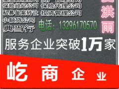 深圳私募股权基金备案