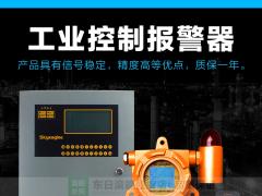 超精度磷化氢气体探测器
