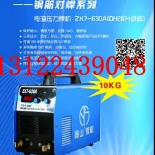宁波电焊机|钢筋电焊机|电焊机价格