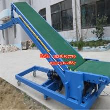 新昌县自动装车伸缩皮带输送机快递分拣皮带输送机价格