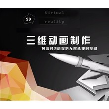 企业宣传片制作哪家强,中国常州市找橡胶果实动漫