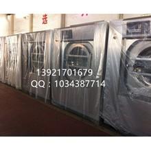 泰州宾馆酒店用洗衣房设备价格价格及报价