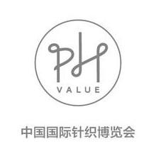 2017年上海针织博览会