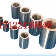 钢筋直螺纹套筒厂家|宁波钢筋连接套筒价格