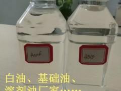 供应橡胶用石蜡油|橡胶填充剂|橡胶增塑剂价格优惠