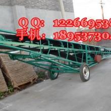 浙江供应粮食装卸输送机 散状玉米输送机 可移动式皮带机