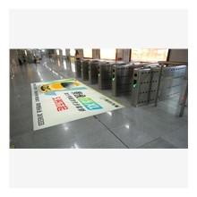深圳地铁广告产品,一站式深圳地铁广告语服务,首选深圳地铁城市