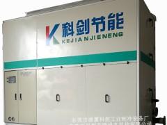 水冷柜式空调厂家非标定制 柜机设计生产 中央空调柜机直销