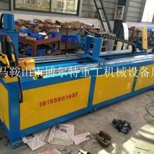 全自动数控角钢生产线生产厂家