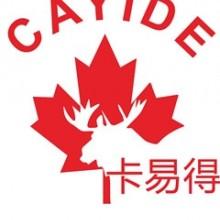 卡易得专业枫叶卡公司,四川省枫叶卡办理知名品牌