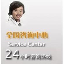 上海枫叶通枫叶卡 加拿大,行业一流的上海枫叶通商务