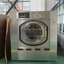 泰州工业洗衣机供货商,洗衣房设备供货商